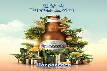 호가든, '일상 속 자연을 느끼다' 바이럴 영상 공개