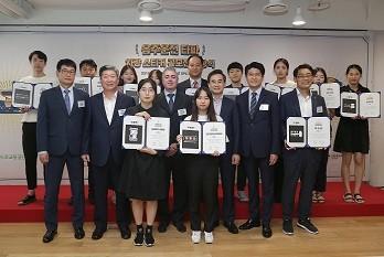 오비맥주, '음주운전 타파 차량 스티커 공모전' 시상식 개최