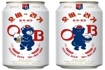 오비맥주, OB라거 '뉴트로' 제품 한정판 출시