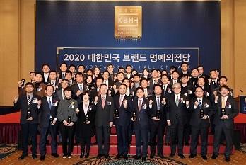 오비맥주 카스, '2020 대한민국 브랜드 명예의전당' 맥주 부문 1위