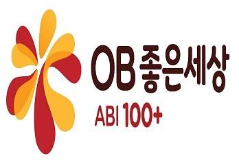 오비맥주, '신종 코로나바이러스' 격리 생활 대비 생수 지원